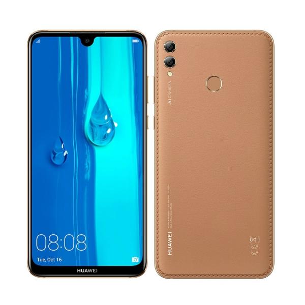گوشی Huawei Y Max