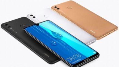 رابط کاربری و سیتم عامل Huawei Y Max