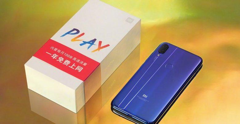 حافظه داخلی و پردازنده گوشی Mi Play