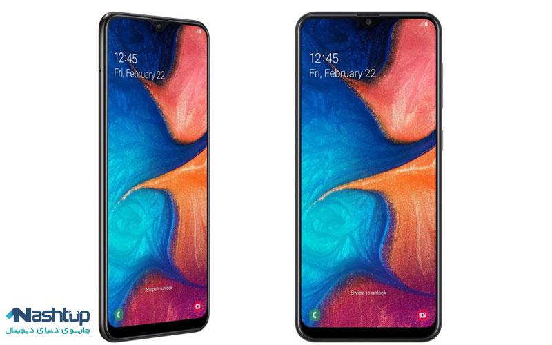 مشخصات فنی گوشی Samsung Galaxy A20