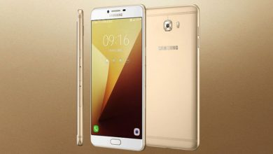 گوشی Samsung Galaxy C5 pro