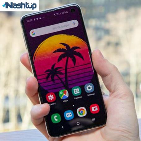 گوشی موبایل سامسونگ مدل Galaxy S10e :