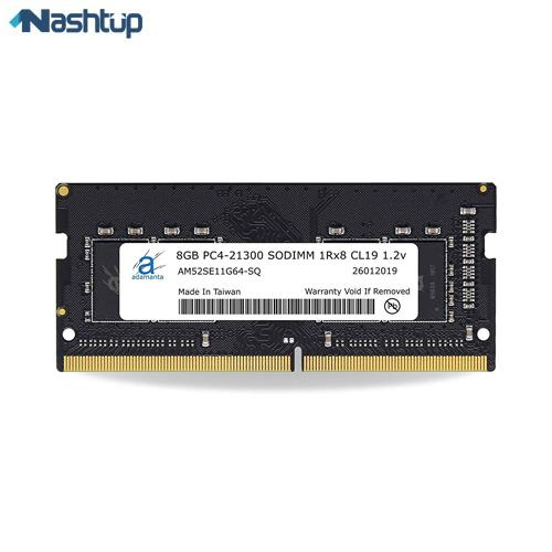 رم لپ تاپ آدامانتا مدل 8GB DDR4
