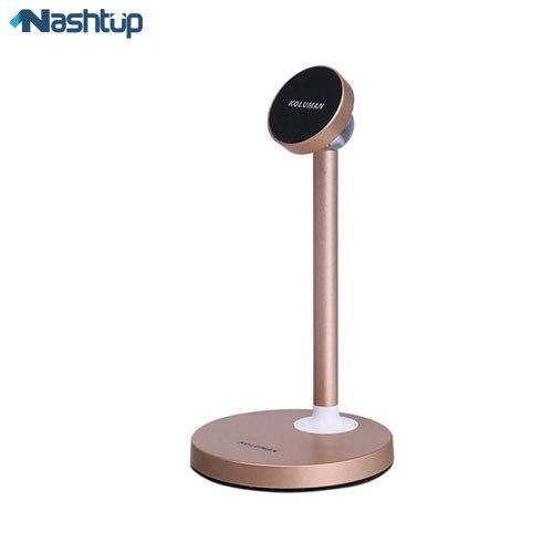 پایه نگهدارنده گوشی موبایل کلومن مدل K-HD009 :