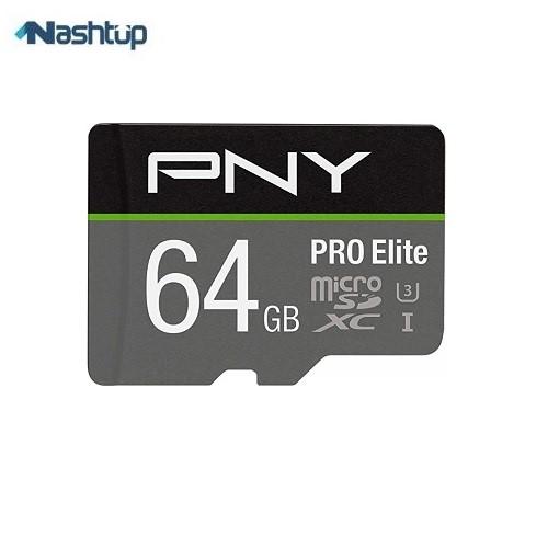 کارت حافظه پی ان وای مدل PRO Elite ظرفیت ۶۴ گیگابایت :