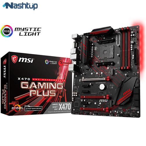 مادربرد کامپیوتر ام اس آی مدل X470 GAMING PLUS :