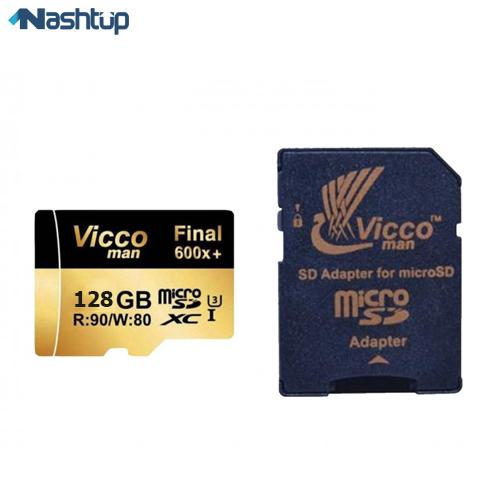 کارت حافظه ویکومن مدل Final 600X plus ظرفیت ۱۲۸ گیگابایت :